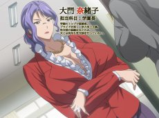 OVA巨乳人妻女教師催眠 #2奈緒子とゆい