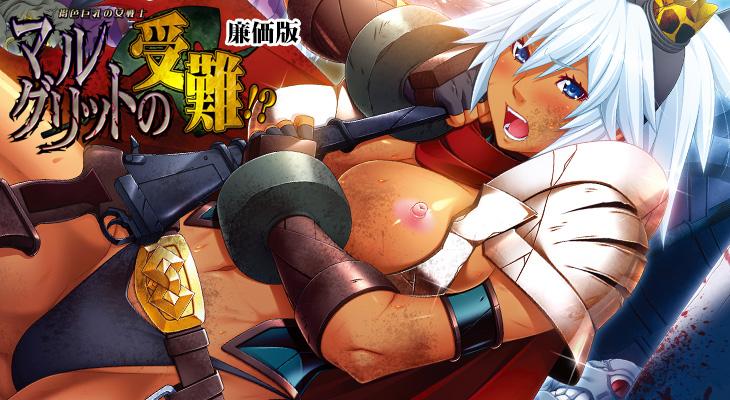 MGGW0166_banner730x400