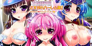 MGGW0171_banner300x150