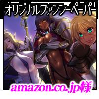 MGGW0174_amazon
