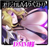 MGGW0174_dmm