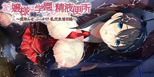 MGGW0182_banner300x150
