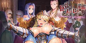 MGGW0186_banner300x150