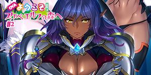 GLOD0075_banner