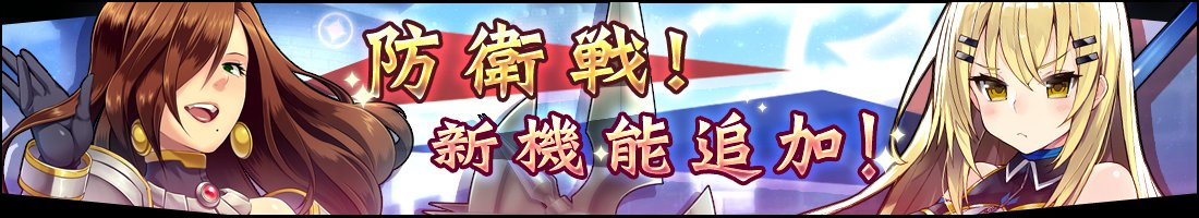 top_banner