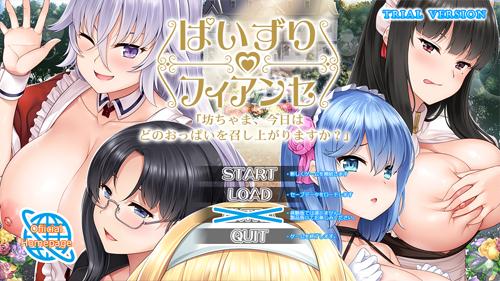 paizuri_trial