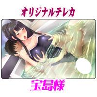 MGGW0204_takara_jima